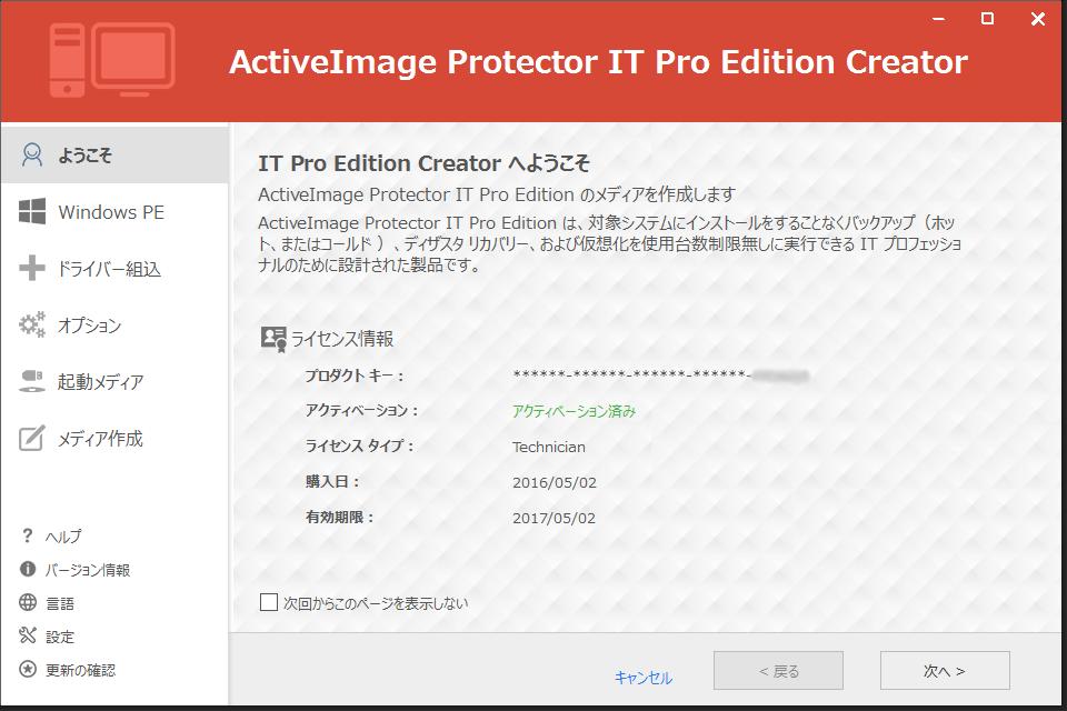 IT Pro Creator
